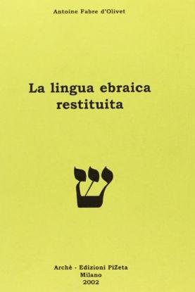 Immagine di LINGUA EBRAICA RESTITUITA