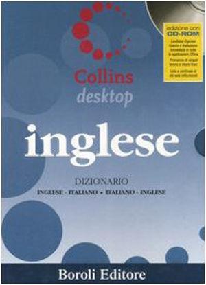 Immagine di INGLESE. DIZIONARIO INGLESE-ITALIANO, ITALIANO-INGLESE. CON CD-ROM