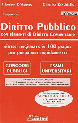 Immagine di DISPENSA DI DIRITTO PUBBLICO CON ELEMENTI DI DIRITTO COMUNITARIO