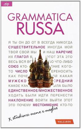 Immagine di GRAMMATICA RUSSA