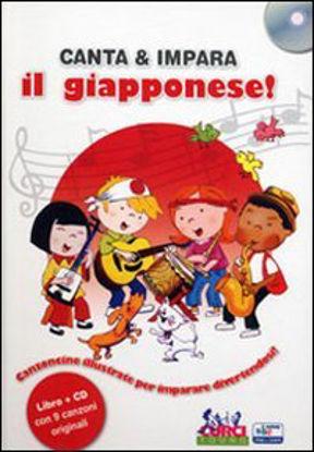 Immagine di CANTA E IMPARA IL GIAPPONESE +CD