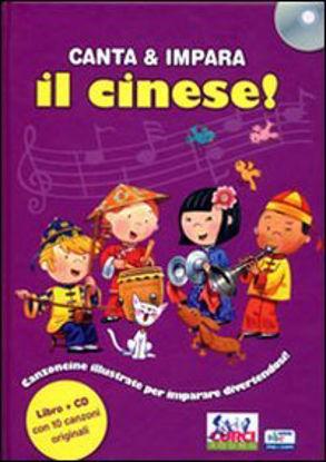 Immagine di CANTA E IMPARA IL CINESE +CD