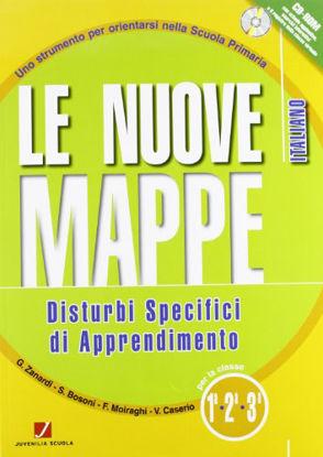 Immagine di NUOVE MAPPE DSA-ITALIANO 1/2/3 - VOLUME 1/2/3