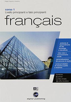 Immagine di FRANCESE CORSO 1,  LIVELLO PRINCIPIANTI * CD ROM *