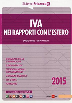 Immagine di IVA NEI RAPPORTI CON L`ESTERO 2015