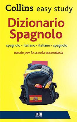 Immagine di DIZIONARIO SPAGNOLO ITALIANO - EASY STUD