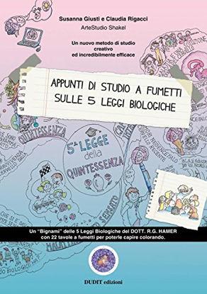 Immagine di APPUNTI DI STUDIO A FUMETTI SULLE CINQUE LEGGI BIOLOGICHE