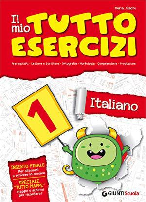 Immagine di MIO TUTTO ESERCIZI ITALIANO. - VOLUME 1