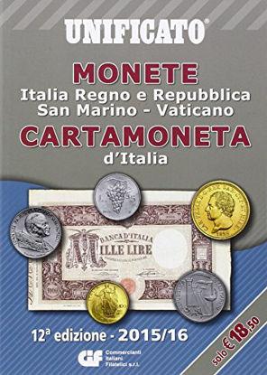 Immagine di MONETE E CARTAMONETA D`ITALIA 2015/16