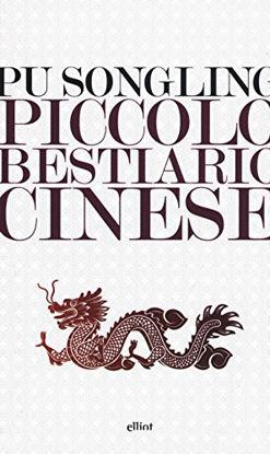 Immagine di PICCOLO BESTIARIO CINESE