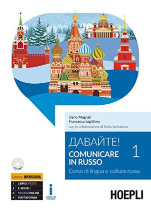 Immagine di COMUNICARE IN RUSSO.+EBOOK - VOLUME 1