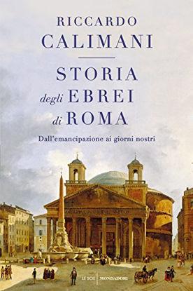 Immagine di STORIA DEGLI EBREI DI ROMA. DALL`EMANCIPAZIONE AI GIORNI NOSTRI