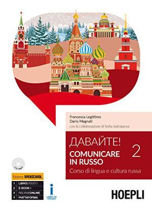Immagine di COMUNICARE IN RUSSO - VOLUME 2