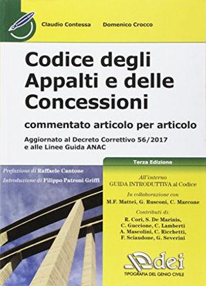 Immagine di CODICE DEGLI APPALTI E DELLE CONCESSIONI COMMENTATO