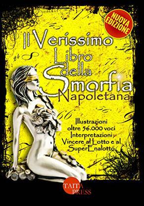 Immagine di VERISSIMO LIBRO DELLA SMORFIA NAPOLETANA (IL)
