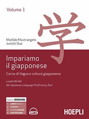 Immagine di GIAPPONESE PER ITALIANI (IL)