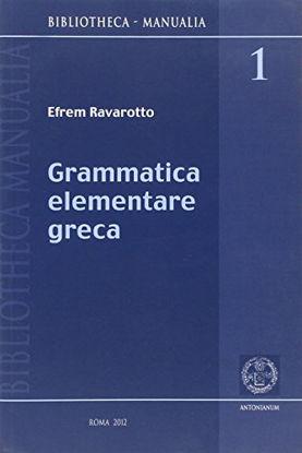 Immagine di GRAMMATICA ELEMENTARE GRECA PER LO STUDIO DEL NUOVO TEST.
