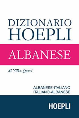 Immagine di DIZIONARIO DI ALBANESE