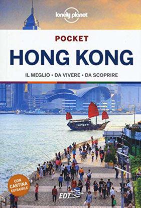 Immagine di HONG KONG. CON CARTA GEOGRAFICA RIPIEGATA
