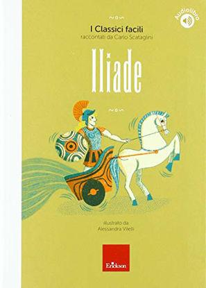 Immagine di ILIADE
