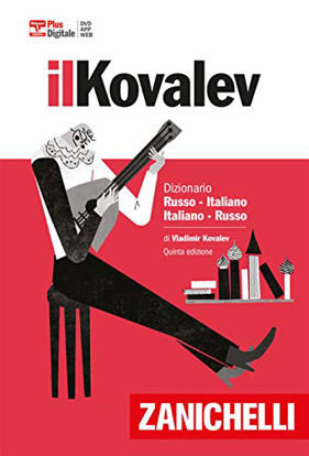 Immagine di IL KOVALEV DIZIONARIO RUSSO - ITALIANO