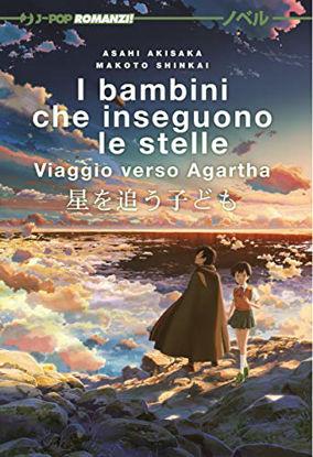 Immagine di I BAMBINI CHE INSEGUONO LE STELLE. VIAGGIO VERSO AGARTHA