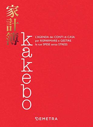Immagine di KAKEBO. L`AGENDA DEI CONTI DI CASA PER RISPARMIARE E GESTIRE LE TUE SPESE SENZA STRESS