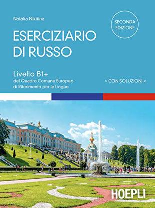 Immagine di ESERCIZIARIO DI RUSSO. CON SOLUZIONI. LIVELLI B1+ DEL QUADRO COMUNE EUROPEO DI RIFERIMENTO