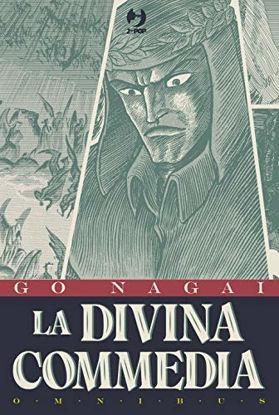 Immagine di DIVINA COMMEDIA. OMNIBUS. CON LITOGRAFIA (LA)