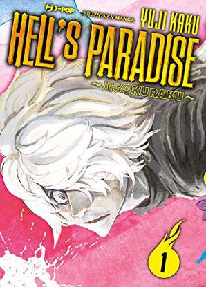 Immagine di HELL`S PARADISE. JIGOKURAKU
