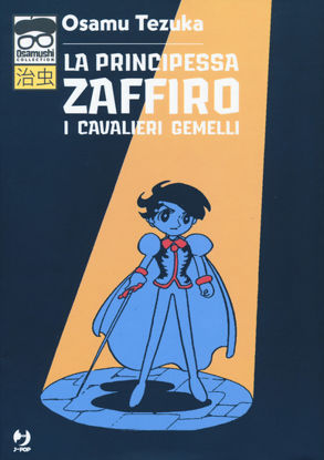 Immagine di CAVALIERI GEMELLI. LA PRINCIPESSA ZAFFIRO (I) - VOLUME 4