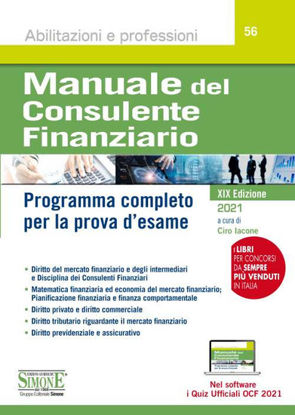 Immagine di MANUALE DEL CONSULENTE FINANZIARIO. PROGRAMMA COMPLETO PER LA PROVA D`ESAME.