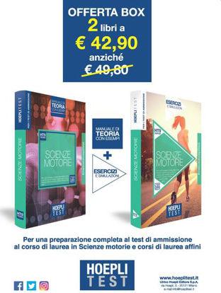 Immagine di HOEPLI TEST. SCIENZE MOTORIE. BOX: MANUALE DI TEORIA CON ESEMPI-ESERCIZI E SIMULAZIONI. PER I TE...
