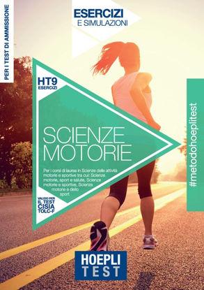 Immagine di HOEPLI TEST. SCIENZE MOTORIE. ESERCIZI E SIMULAZIONI. PER I TEST DI AMMISSIONE