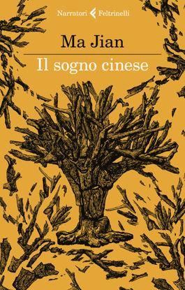Immagine di SOGNO CINESE (IL)