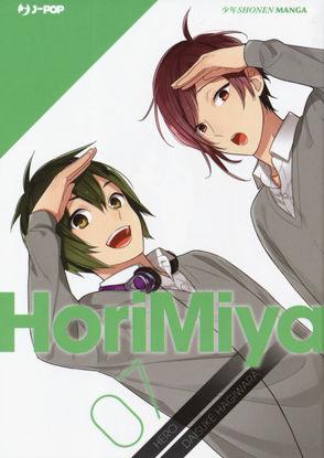 Immagine di HORIMIYA - VOLUME 7
