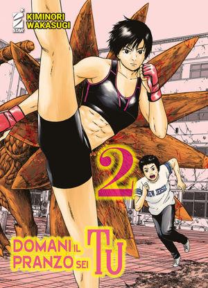 Immagine di DOMANI IL PRANZO SEI TU - VOLUME 2