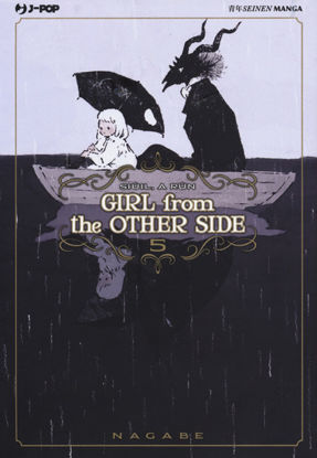 Immagine di GIRL FROM THE OTHER SIDE - VOLUME 5