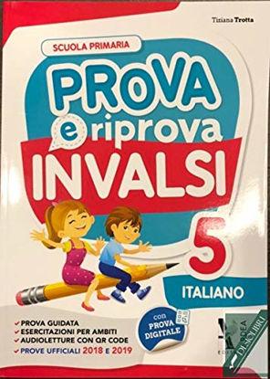 Immagine di PROVA E RIPROVA INVALSI – ITALIANO 5