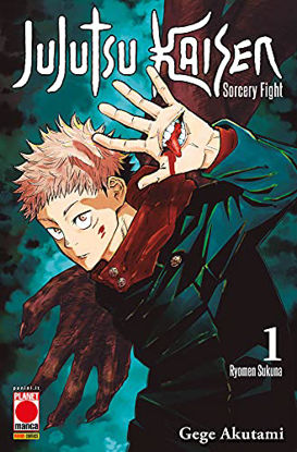 Immagine di JUJUTSU KAISEN 1 - VOLUME 1