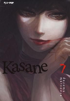 Immagine di KASANE - VOLUME 7