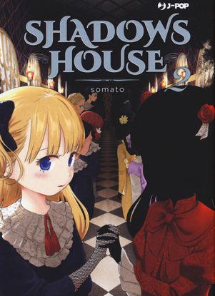 Immagine di SHADOWS HOUSE - VOLUME 2