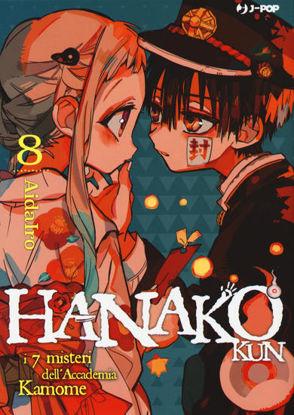 Immagine di HANAKO-KUN. I 7 MISTERI DELL`ACCADEMIA KAMOME - VOLUME 9