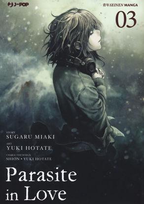 Immagine di PARASITE IN LOVE - VOLUME 3