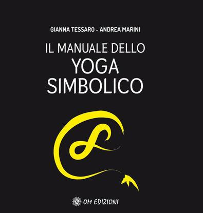 Immagine di MANUALE DELLO YOGA SIMBOLICO (IL)