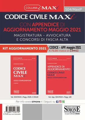 Immagine di CODICE CIVILE MAXI CON APPENDICE DI AGGIORNAMENTO 2021