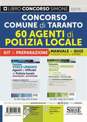 Immagine di CONCORSO COMUNE DI TARANTO. 60 AGENTI DI POLIZIA LOCALE.KIT DI PREPARAZIONE.
