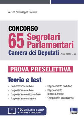 Immagine di CONCORSO 65 SEGRETARI PARLAMENTARI CAMERA DEI DEPUTATI (G.U. 8.6.2021, N. 45). PROVA PRESELETTIVA.