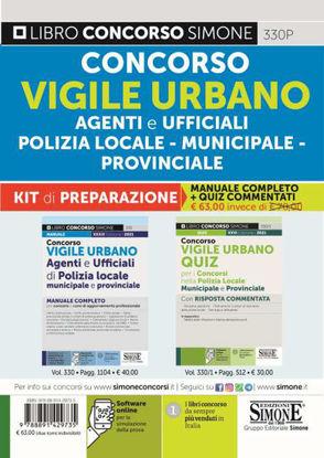 Immagine di CONCORSO VIGILE URBANO. AGENTI E UFFICIALI POLIZIA LOCALE-MUNICIPALE-PROVINCIALE. KIT PREPARAZIONE